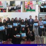 فهرست زبان آموزانی که تاکنون موفق به دریافت مدرک ارزشمند ACC10 شده اند