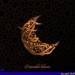 اوقات شرعی ماه مبارک رمضان ۱۳۹۴