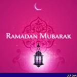 اوقات شرعی ماه مبارک رمضان بخش ریز و شهرستان جم