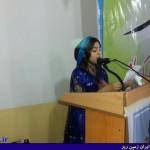 اجرای برنامه زبان آموزان ایران زمین در شهرستان پارسیان
