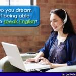 معرفی ۱۵ سایت بی نظیر برای آموزش زبان انگلیسی