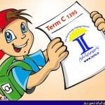 نمرات ترم C سال ۹۵ زبانسرای ایران زمین شهرستان جم