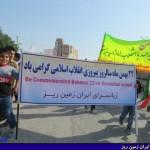 حضور زبان آموزان ایران زمین در راه پیمایی ۲۲ بهمن ماه