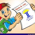 نمرات ترم A سال ۱۳۹۶ زبانسرای ایران زمین شهرستان جم