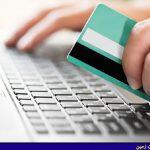 راه اندازی پرداخت الکترونیک شهریه روی وب سایت زبانسرا