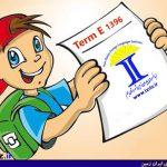 نمرات ترم Eسال ۹۶زبانسرای ایران زمین شهرستان جم