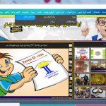 مدارک زبان آموزان سطوح مختلف بر روی سایت زبانسرا قرار گرفت