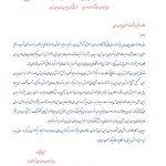 پیام تبریک نوروزی مدیر زبانسرای ایران زمین